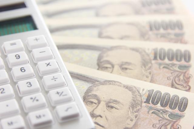 東大阪で借入をしたい方(資金繰りにお困りの自営業の方など)はお越しを!